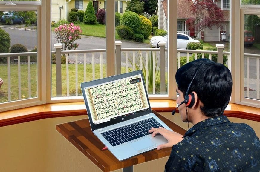 learn-quran-from-home