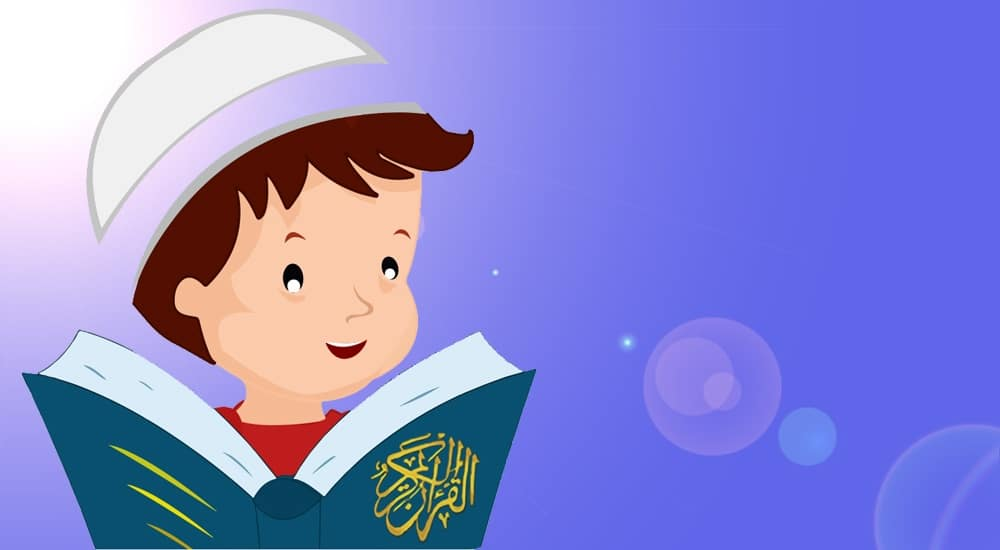 online-quran-learning