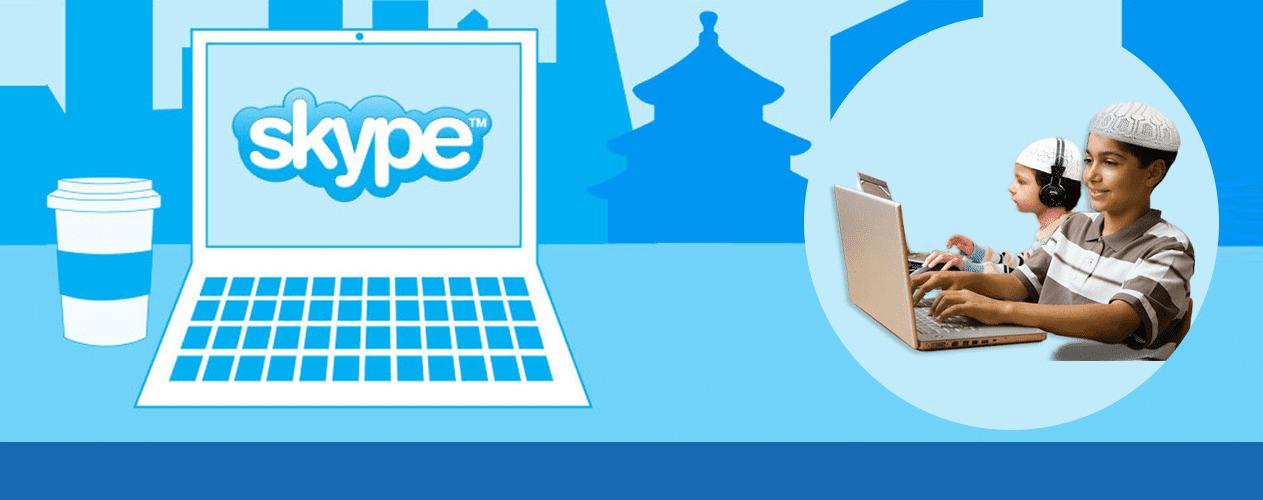 skype-quran-classes-online